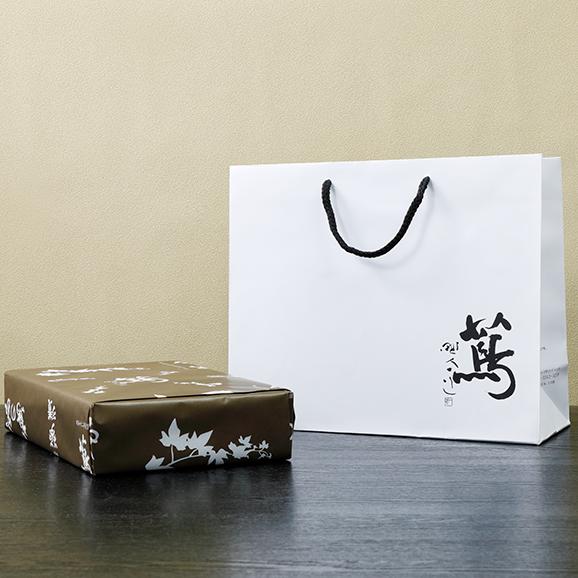 蔦の家・京華燻製セット02