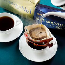 誰でも簡単に抽出できるドリップタイプ。「優雅なひととき」をお届けする、こだわりのコーヒーギフト。