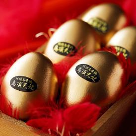 烏骨鶏ゴールデンエッグ10個入(味付燻製たまご)【送料無料】