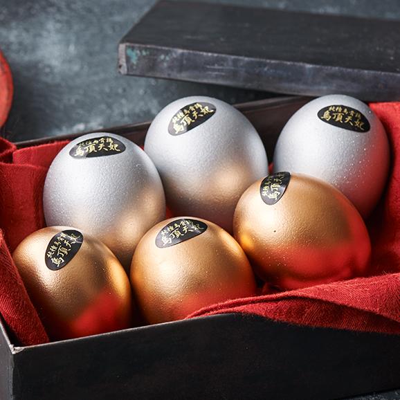 烏骨鶏ゴールデンエッグ(黄金・白銀)セット 【燻製卵】01