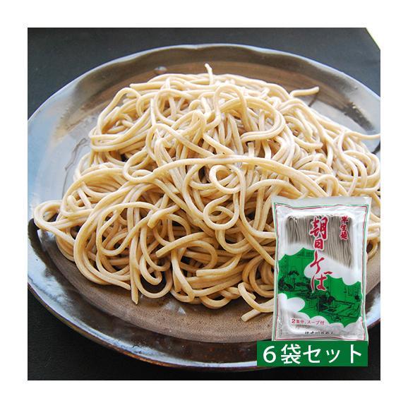 朝日そば(半生麺)[240g×6袋]めんつゆ付き01