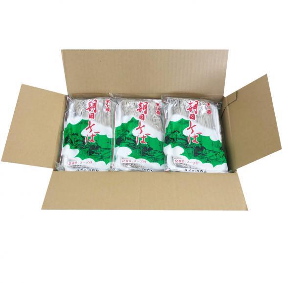 朝日そば(半生麺)[240g×6袋]めんつゆ付き02