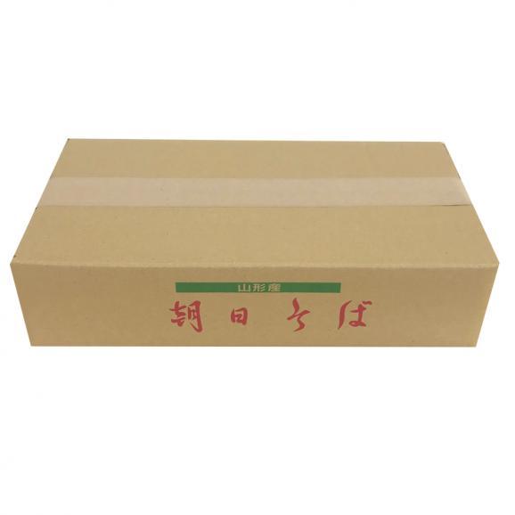 朝日そば(半生麺)[240g×6袋]めんつゆ付き04