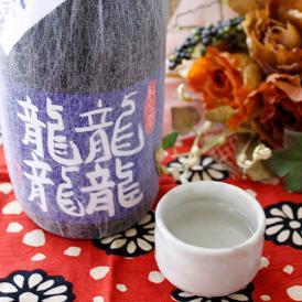 純米大吟醸「龍龍龍龍」(テツ)720ml