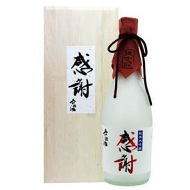 【父の日ギフト・名入れラベル付き】純米大吟醸『感謝』720ml