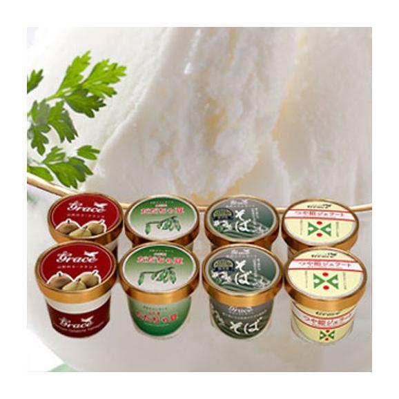 山形ジェラートセット8個詰合せ(つや姫×2、そば×2、だだちゃ豆×2、ラフランス×2)01