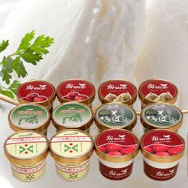 山形ジェラートセット12個詰合せ(つや姫×2、山形そば×2、だだちゃ豆×2、さくらんぼ×2、ラ・フランス×2、りんご×2)