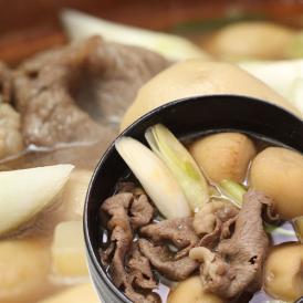 【今だけ1000円引き】山形の芋煮セット[4~5人前]