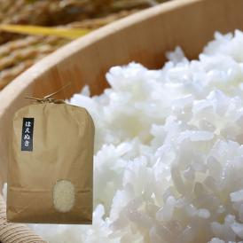 山形県産はえぬき【無洗米/うまいず極上米】5kg