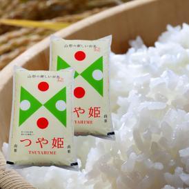 《うまいず米》山形県産つや姫10kg(精米)(5kg×2袋)<令和3年度産>
