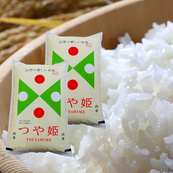 《うまいず米》山形県産つや姫10kg(精米)(5kg×2袋)<令和2年度産> 01