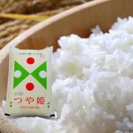 《うまいず米》山形県産つや姫5kg(無洗米)<令和3年度産>