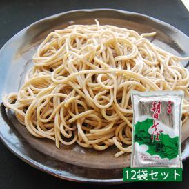 朝日そば(半生麺)[240g×12袋]めんつゆ付き