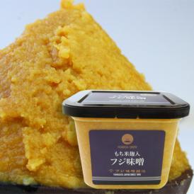 フジ味噌醤油の極上味噌(つぶ)[750g]