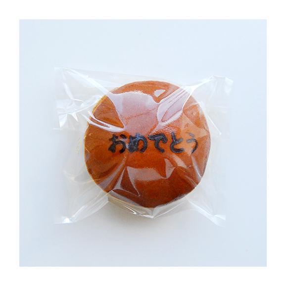 おめでとうメッセージどら焼き(ずんだ餡)×5個入03