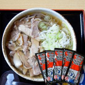 冷たい肉そば(乾麺5人前特製スープ付)ギフト箱入