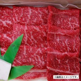 米沢牛[もも焼き肉用]400g