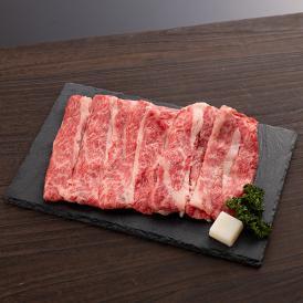 山形牛バラすき焼用300g