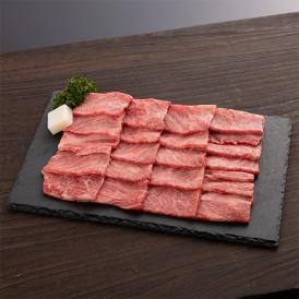 山形牛肩ロース焼肉用300g