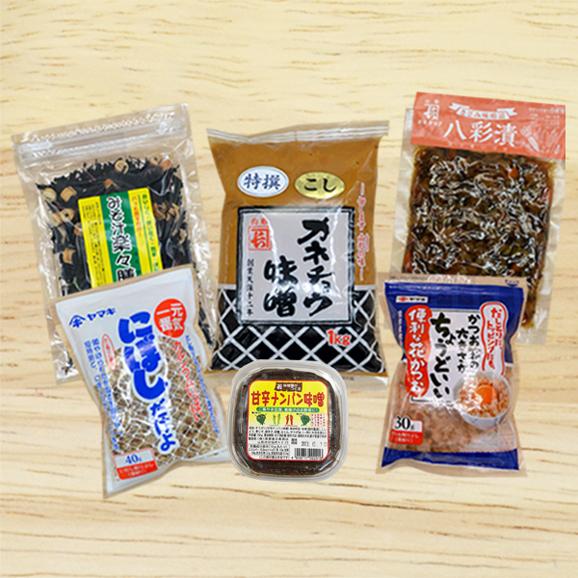 深瀬善兵衛商店の美味しい味噌汁を作ろうセット(甘辛ナンバン味噌、八彩漬付き)01