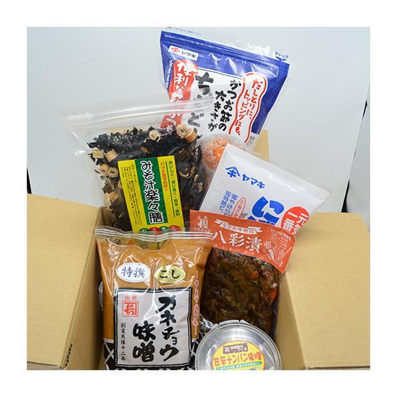 【生産者応援緊急企画】美味しい味噌汁を作ろうセット(おまけ付き)02