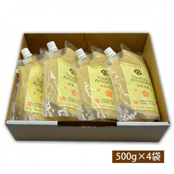 住吉屋の豆乳甘酒(500g×4本)[箱入]05