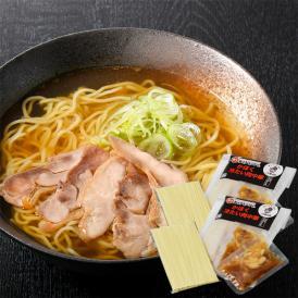 かほく冷たい肉中華(冷蔵4食セット)