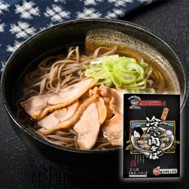 【最上川司プロデュース】かほく冷たい肉そば(親鳥入たれ付・常温2食セット)