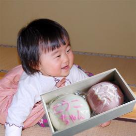 一升餅(お誕生祝い餅)[化粧箱入]