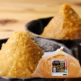 新関さとみの熟成味噌22割お徳用タイプ4kg