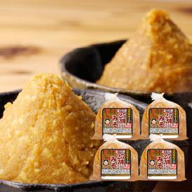 新関さとみの熟成味噌25割小分けタイプ(700g×4コ)