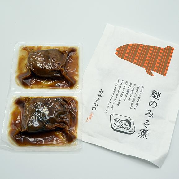 鯉のみそ煮3切詰合せ(160g×3袋)[化粧箱入]02
