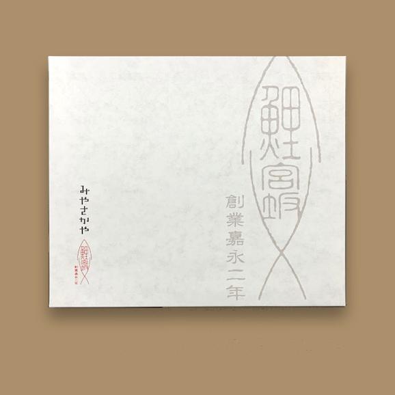 鯉のみそ煮3切詰合せ(160g×3袋)[化粧箱入]04