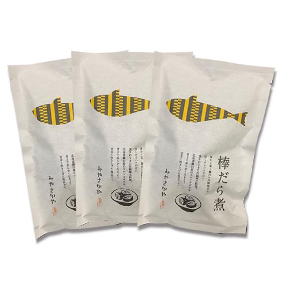 棒だら煮3切詰合せ(150g×3袋)[化粧箱入]03