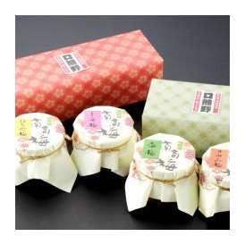 口熊野味わいプチセット(3個入り)