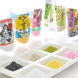 黒塩 炭塩 柚子塩 ハーブ塩 梅塩 抹茶塩 自然塩 無添加塩 送料無料