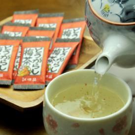 ピリ辛で酸っぱ~い!とうがらし梅茶 24パック×10個入り【送料無料】北海道、沖縄、離島は送料別途1000円