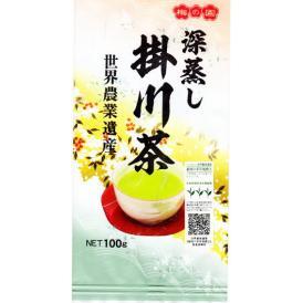 世界農業遺産 掛川茶