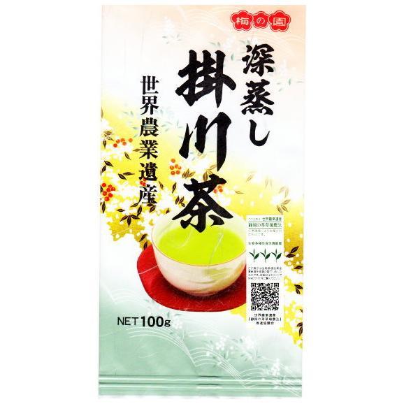 世界農業遺産 掛川茶01