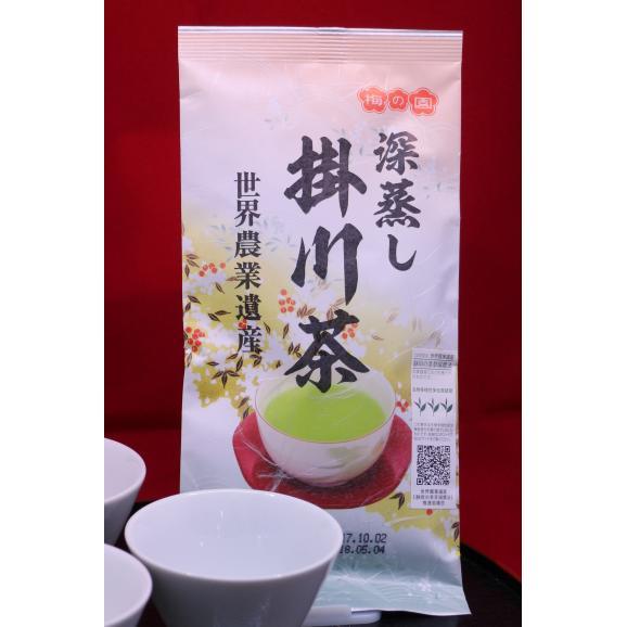世界農業遺産 掛川茶02