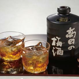 有機JASの認定南高梅、ブランデー、氷砂糖のみで仕込5年間熟成させた贅沢な梅酒。特別な贈り物にどうぞ