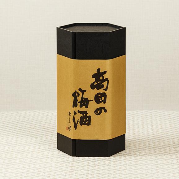 本格梅酒(高田の梅酒)03