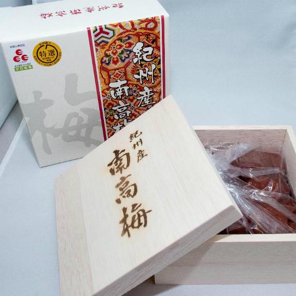 紀州南高梅 蔵 ~くら~ 1kg 木箱入02