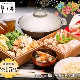 【2018/12/31お届け】新春鶏つみれ雑煮鍋セット(うどん付)
