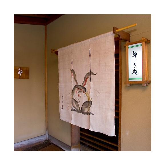 日本料理 卯之庵 ハレの日御膳 05