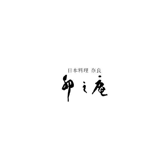 """""""リピーター続出"""" 料亭が作る特製和風カレー鍋セット06"""