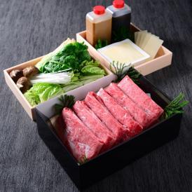 「日本三大和牛」近江牛しゃぶしゃぶセット(牛肉400g:3~4人前)【送料無料】
