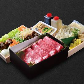 「日本三大和牛」近江牛 すき焼きセット(牛肉400g:3~4人前)【送料無料】