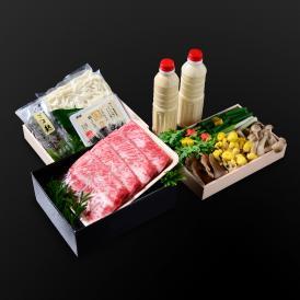 「秘伝の豆乳出汁」近江牛の吹寄せ豆乳鍋セット(3~4人前)【送料無料】