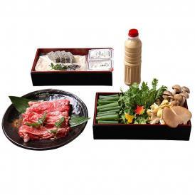 【2人前】近江牛の吹寄せ豆乳鍋セット(牛肉200g)【送料無料】